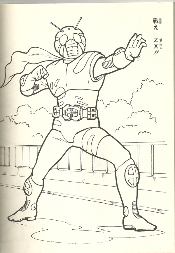 kamen rider coloring pages - photo#26