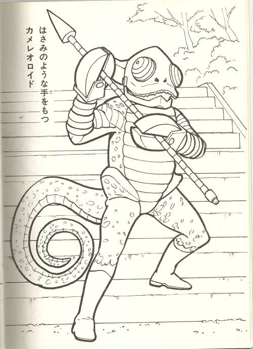 kamen rider coloring pages - photo#47