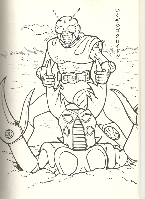 kamen rider coloring pages - photo#31