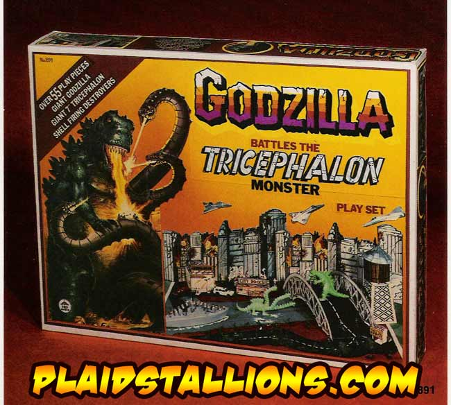 best Godzilla toy ever