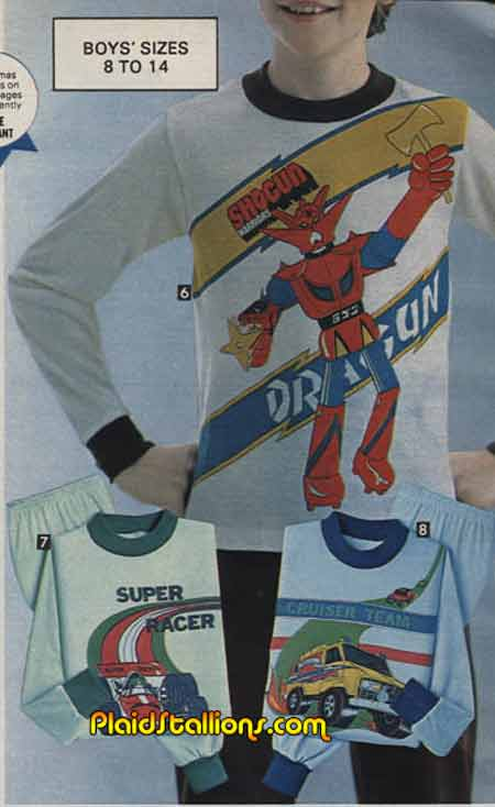 Shogun Warrior pajamas