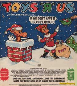 1981 toys r us flyer - What Time Does Toys R Us Close On Christmas Eve